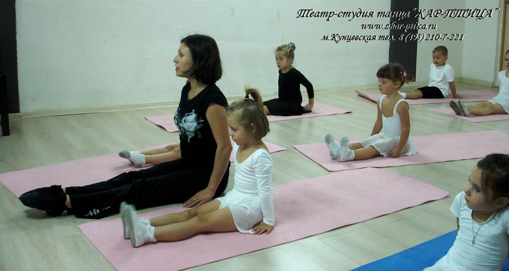 Урок хореографии 6-8 лет